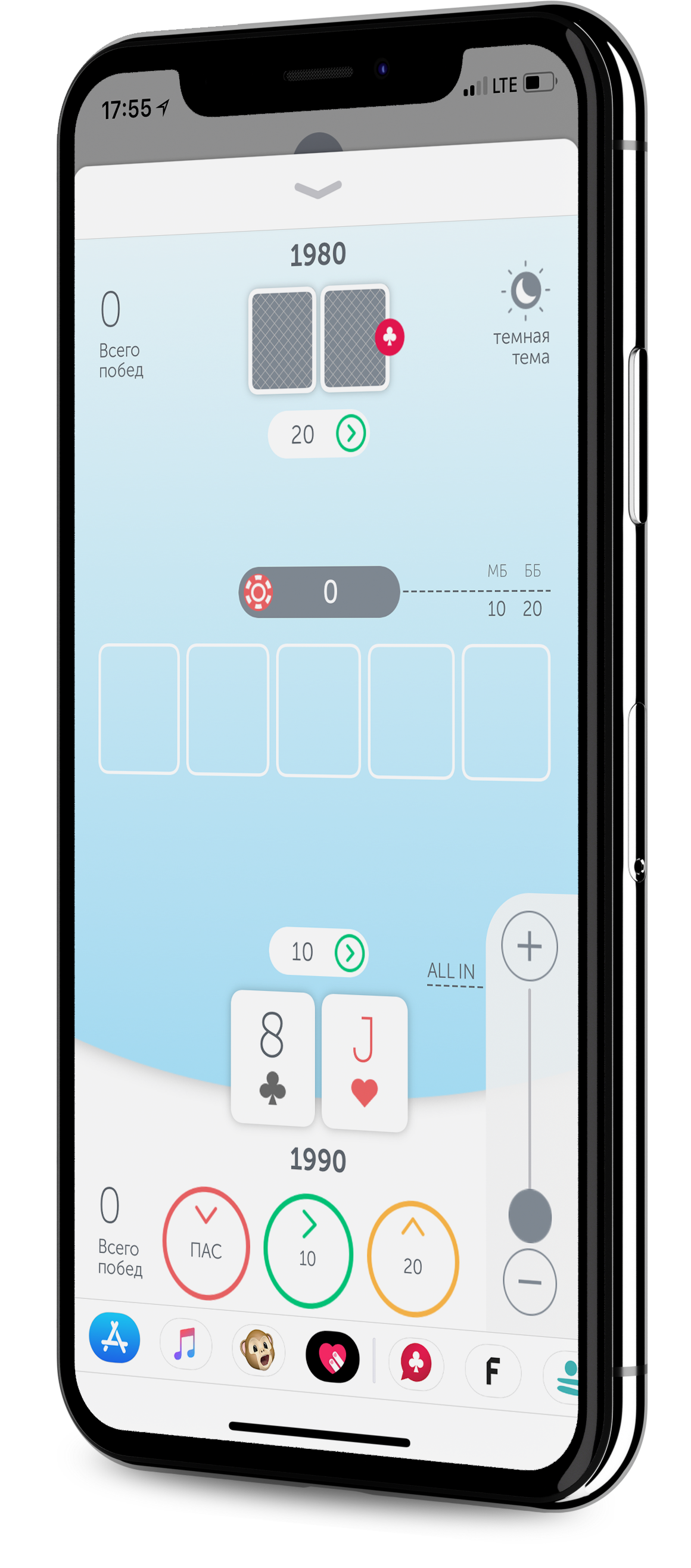 PokerUp: free online poker with friends